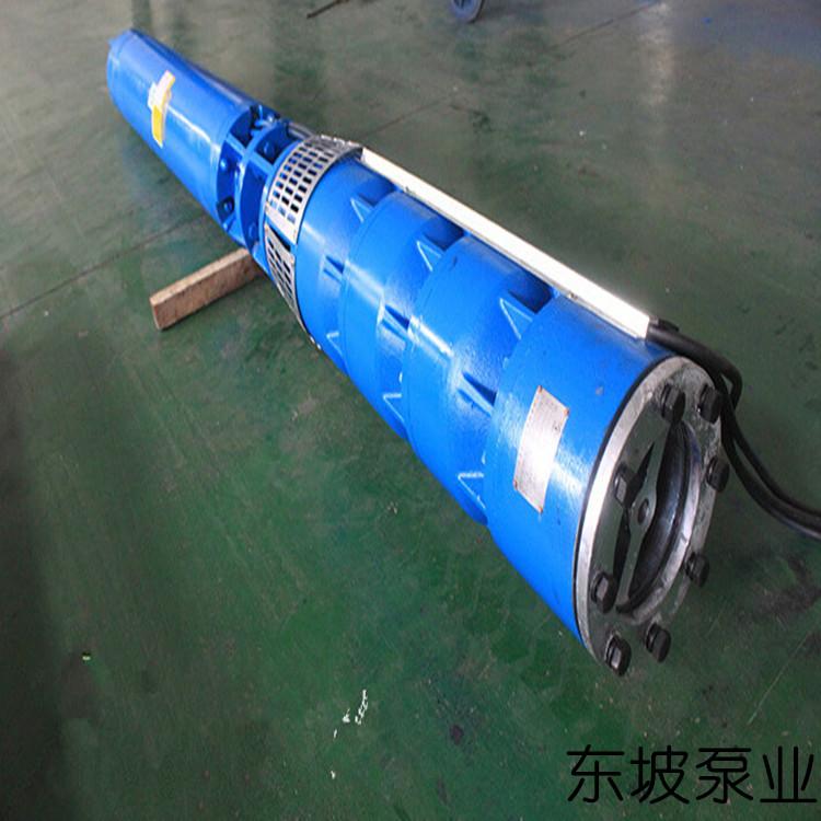 耐高温潜水泵  耐高温深井潜水泵