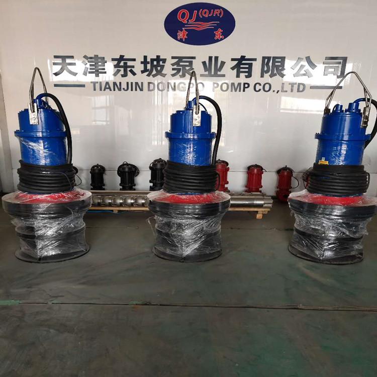 轴流泵  天津生产大型潜水轴流泵