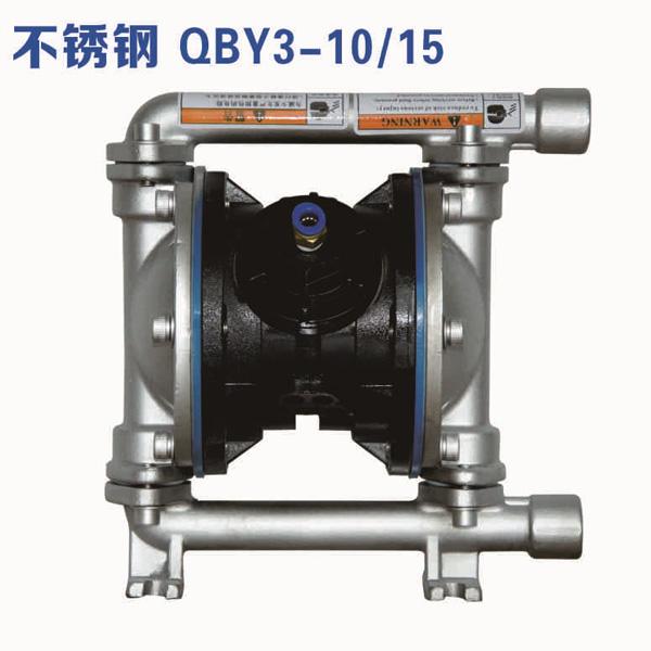 化工专用不锈钢气动隔膜泵 隔膜泵批发