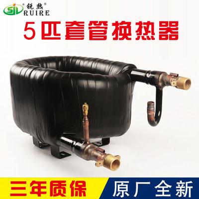 空气能热交换器