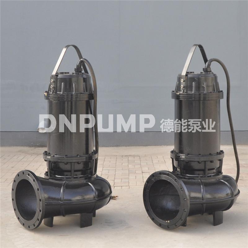 潜水排污泵生产厂家天津德能
