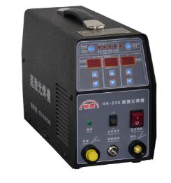 HR-0S型精密焊补机