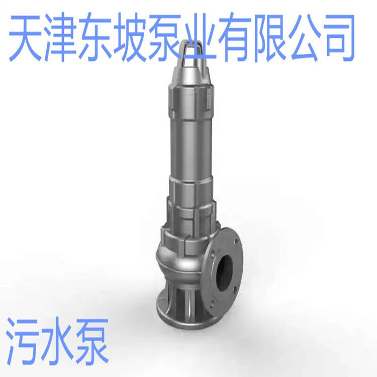 WQ-污水泵  不锈钢污水泵 潜水污水泵