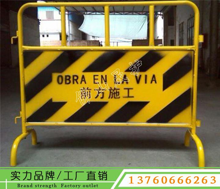 英德施工基坑护栏安全围栏厂家 南海道路临边护栏网隔离栏