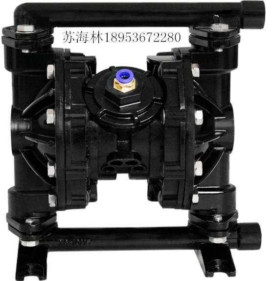 潍坊隔膜泵
