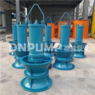 700QZB-180kw污水厂潜水轴流泵