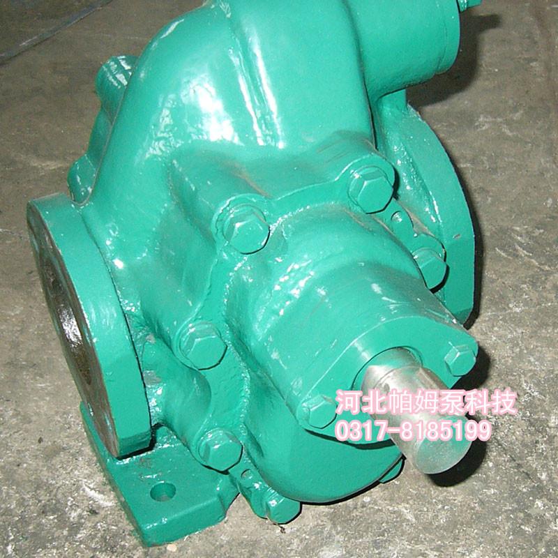 油泵增压泵 KCB-633齿轮泵厂家
