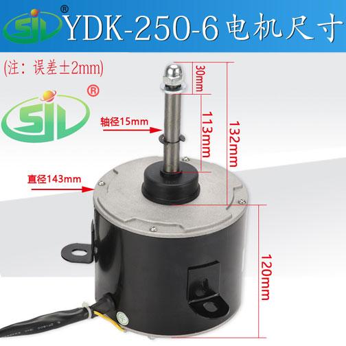 空调散热电机 空调专用散热电机 空调电机