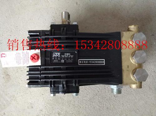 GC50/12S高压水泵