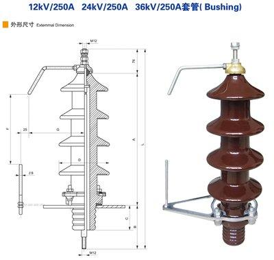 变压器套管变压器配件套管BJL-10/50