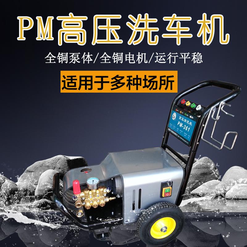 PM-2015工业用除锈除污垢380V高压清洗机