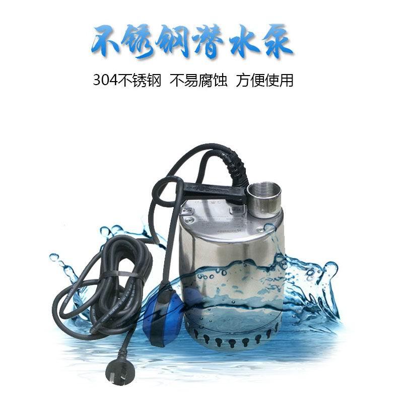 KP250-A-1便携式不锈钢自动潜水泵