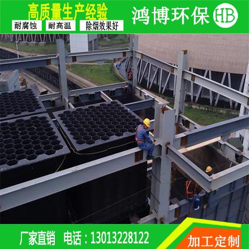 保定砖厂专用湿式静电除尘器粉尘超低排放