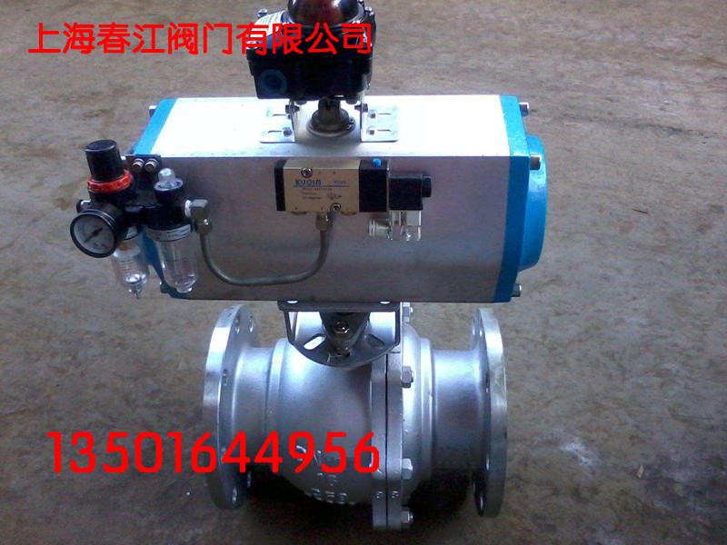 气动不锈钢球阀  Q641F