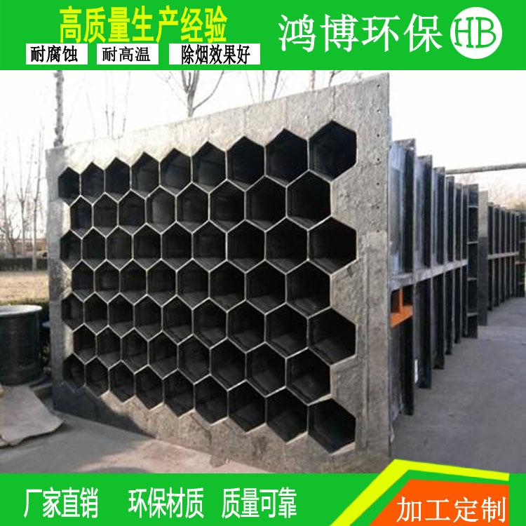 设计定做各种规格的玻璃钢蜂窝管优点多多价格低