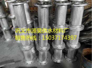 吉林JTW通用型金属软连接(风机盘管)
