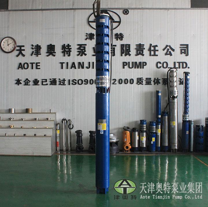 能在温度高的环境中使用的潜水泵_质量好_服务好