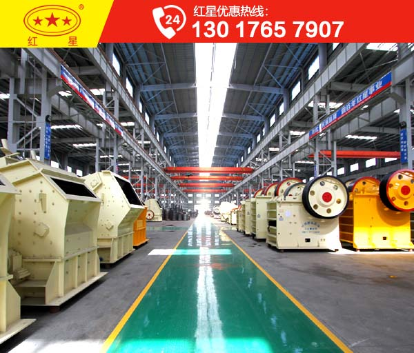 日产2000吨全套碎石、洗砂机价格多少钱J76