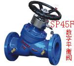 SP45F数字平衡阀  铸钢