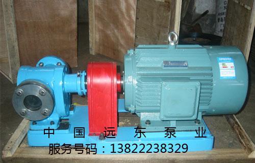 煤焦油专用泵-2CG硬齿面油泵
