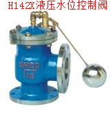 液压水位控制阀   铸钢