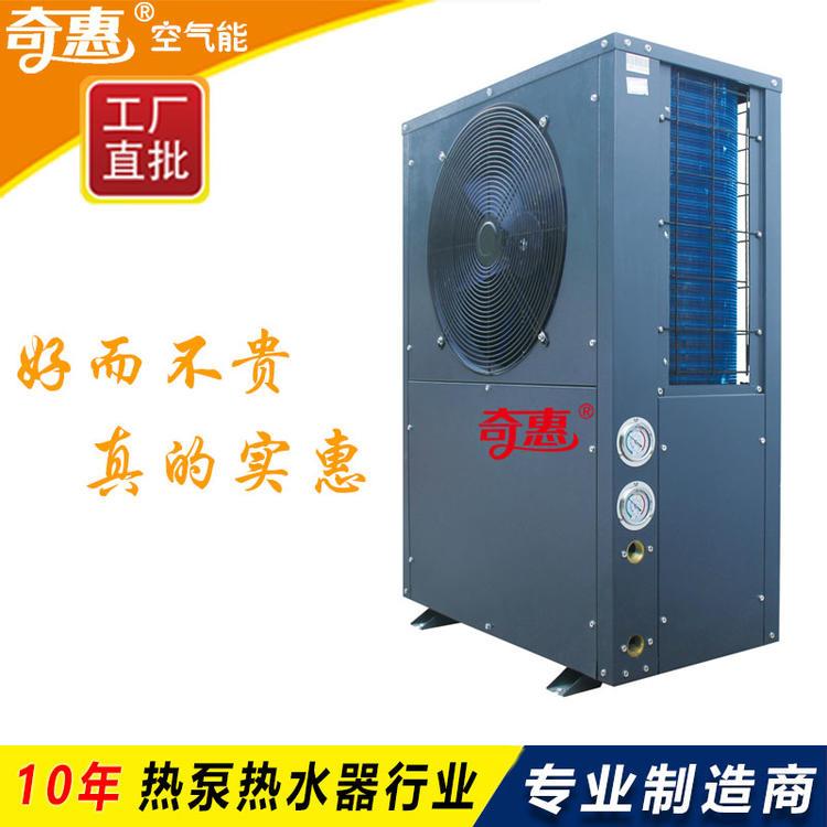 空气能热水器十大品牌超低温空气能热泵厂家