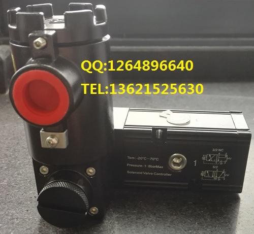 BDV510C3-24VDC本安防爆电磁阀