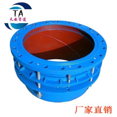 SSQ型套管式 限位 伸缩器  球墨铸铁伸缩节