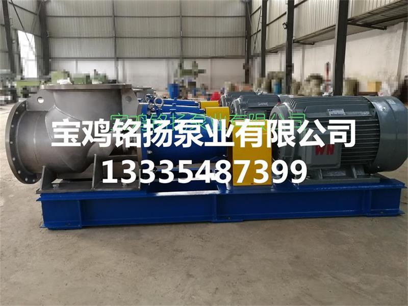 宝鸡钛泵YZW200钛轴流泵强制循环泵
