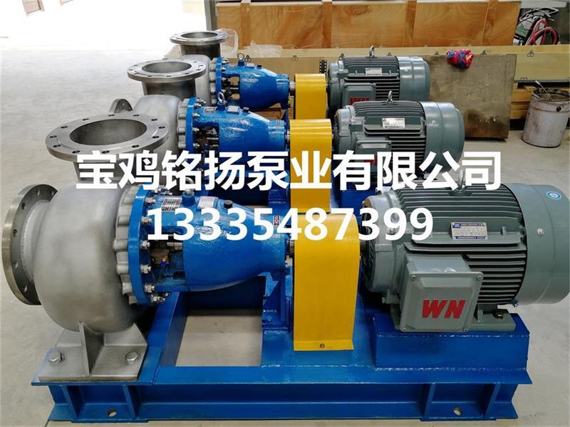 宝鸡钛混流泵200HW-8钛强制循环泵