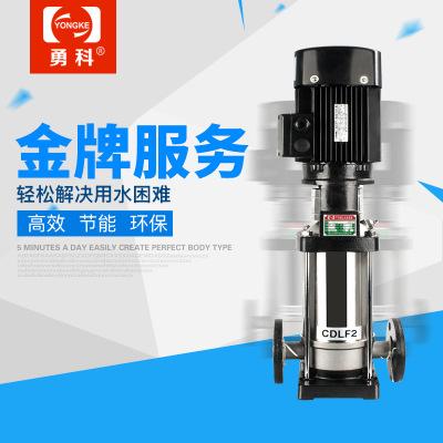 CDLF不锈钢多级泵-立式多级泵-供水设备