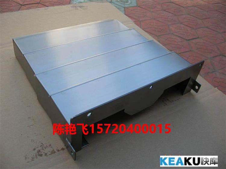浙江蒂德V1160L加工中心Y轴后钢板防护罩伸缩护板