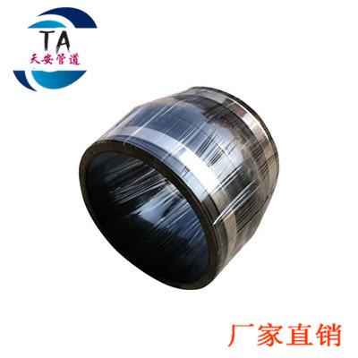 JGD型卡箍式橡胶接头 可曲挠 管道软接头 厂家直销