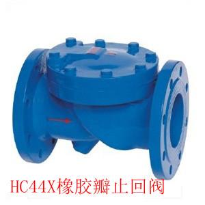 HC44X橡胶瓣止回阀      铸钢