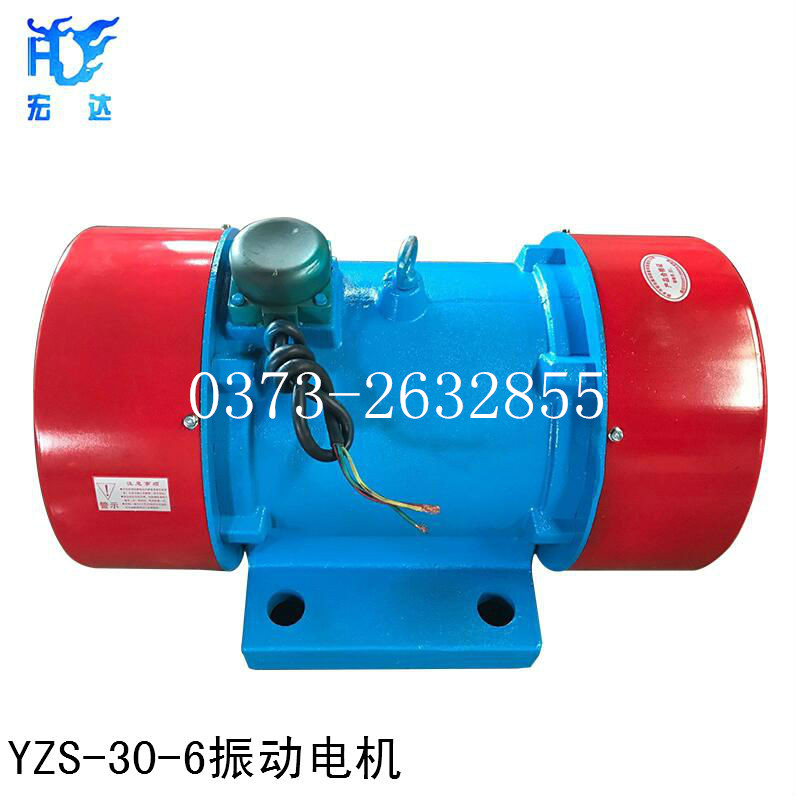 YZD-75-4三相四级振◇动电机 YZS振动电机