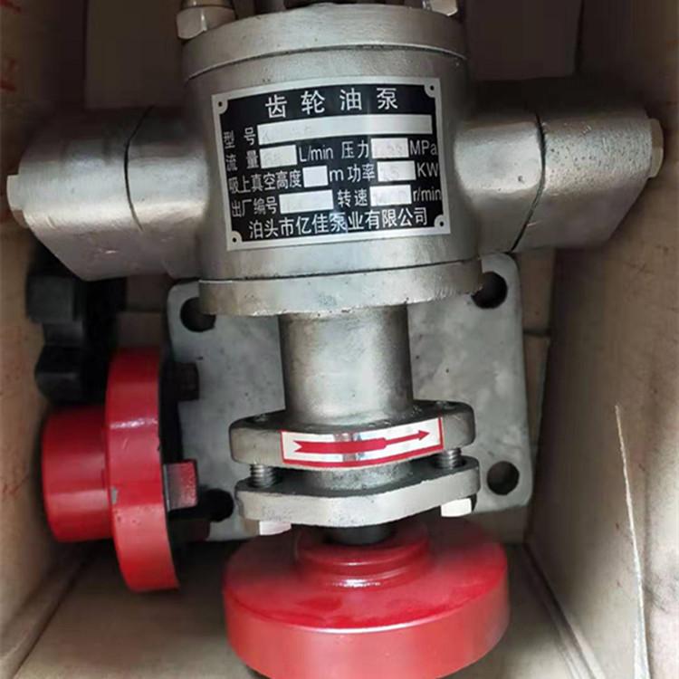 KCB齿轮泵不锈钢齿轮泵耐腐蚀泵