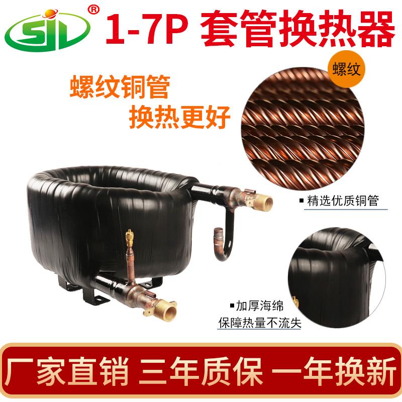 泳池热泵换热器 泳池水循环系统换热器