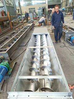 双轴螺旋输送机厂家专业定制生产