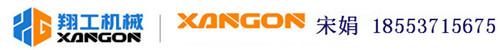 350L沥青灌缝机 路面养护设备 厂家直销
