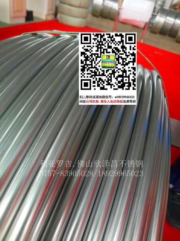 304不锈钢冷雾高压盘管 304冷雾高压直管 不锈钢液态管 不锈钢液态管