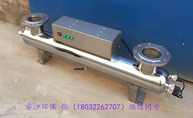 内蒙古紫外线消毒器