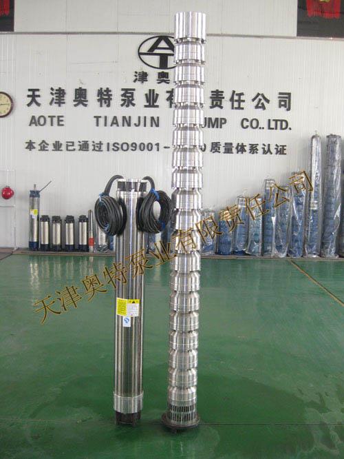 304、316耐腐蚀材质不锈钢潜水泵