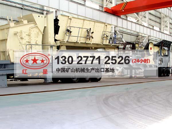 红星打砂机设备环保认证,享誉中外MYK78