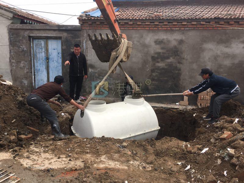 农村家用3立方三格式化粪池标准图集 厕所冲水桶-港骐
