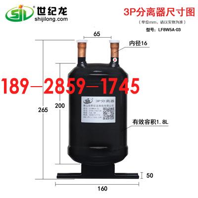 汽液分离器 空调汽液分离器