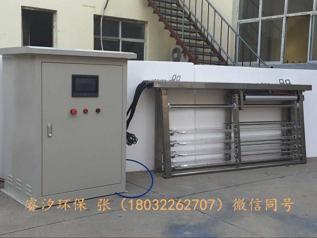山西框架式紫外线消毒器