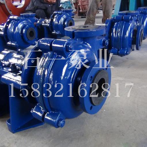 强大泵业 渣浆泵价格  渣浆泵厂家、渣浆泵报价  渣浆泵销售