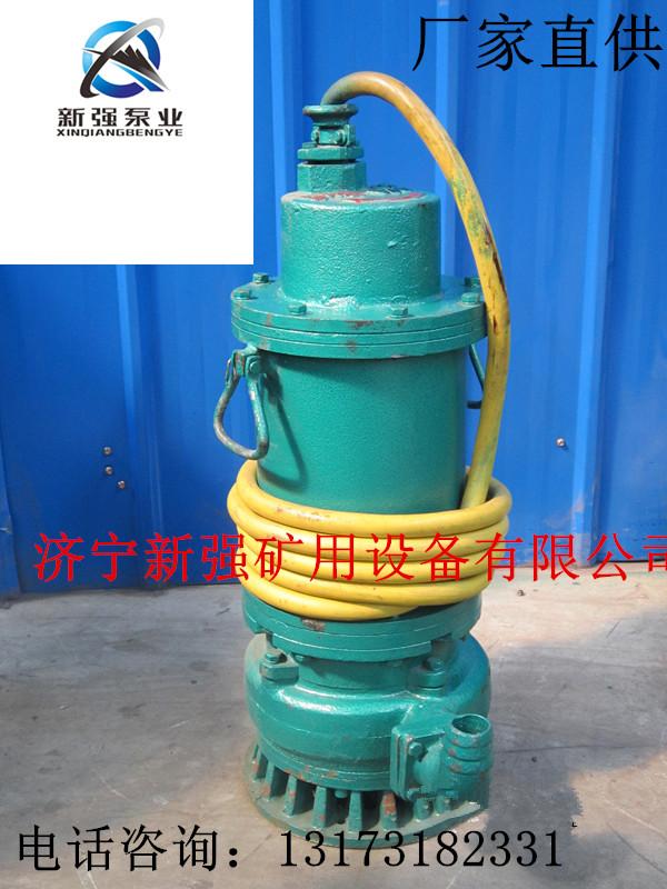 矿用隔爆耐腐蚀潜水排沙电泵