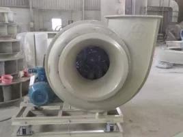 FB241C环保离心玻璃钢耐酸碱风机