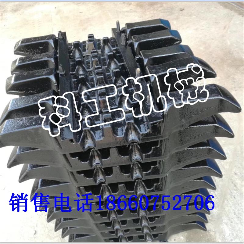 40Cr材质矿用锻打4GL04-1刮板SGZ630/220